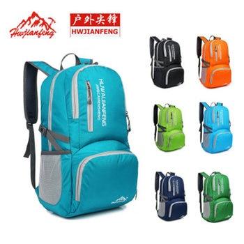 HUWAIJIANFENG Outdoor Ultra light travel package foldable pack sport backpack waterproof portable backpack  522