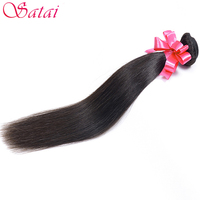 SATAI Hair Brazilian Straight Human Hair 1 Piece Hair Weave Bundles 8 26inch Natural Color Free
