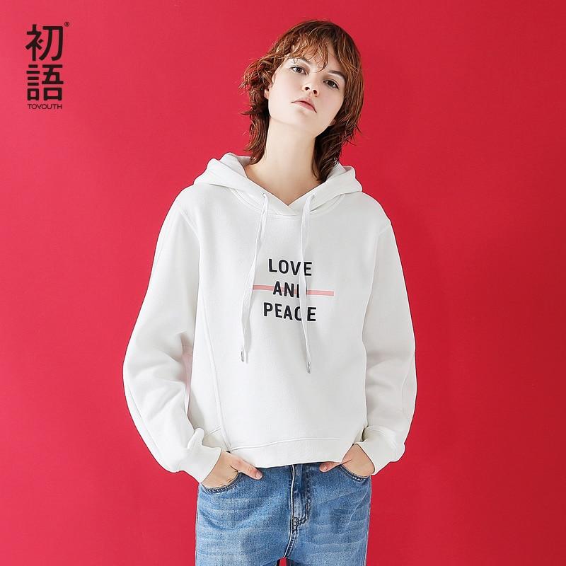 Toyouth Укороченный свитшот с капюшоном Для женщин 2018 осень Повседневное Письмо печати леди свободные пуловеры толстовки
