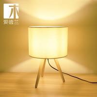 YOOK 25*37 センチ芸術木製テーブルランプ三本足オーク木製テーブルランプトネリコ木材アートのテーブルランプ寝室のベッドサイド用 -