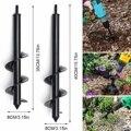 Садовое сверло для земляных шнеков, долото 40x8 см/35x8 см, дырокол, садовое растение, цветок, шнек, забор, Бур, дырокол для шестигранного сверла