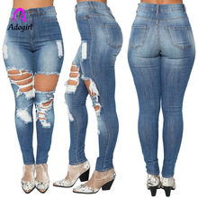 Womens Destroyed Ripped Distressed Slim Denim Jeans High Elastic Jean Sexy Hole Pencil Jeans Women Skinny Trousers Plus Size 2XL цена в Москве и Питере