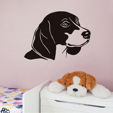 Vivid Dog Wall Sticker Baby Bedroom Wall Decal Hollow Out Vinyl Removable Beagle Art Mural For Children Home Decor