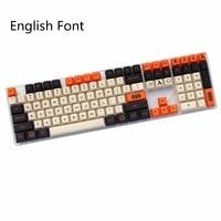 Carbon 127/173 Schlüssel Dye-Sublimiert kirsche profil MX schalter Für Mechanische tastatur keycap Kirsche Filco Ducky Ersetzen die keycap