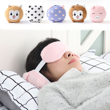Cartoon Eye Mask Body Neck Pillow Solid Nap Cotton Particle Soft Purpose Textile Home Airplane Car Travel