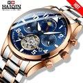 Мужские часы HAIQIN  деловые  механические  наручные  2019