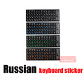 RU Russian layout keyboard sticker thick