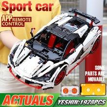 DHL Yeshin 20087 Technic Car Series Совместимость с Legoings MOC-16915 белый Icarus автомобильный набор Дети строительные блоки кирпичи RC автомобили