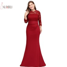 2019 Elegant Mermaid Lace Long Prom Dresses Red Royal Blue Gown Vestido de festa longo New