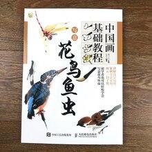 Peinture chinoise Xie Yi livre d'art à dessin de fleurs, oiseaux, poissons et insectes en liberté, cours élémentaire, pour enfants