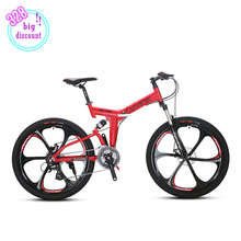 RD100 Red Mans and Womans Folding Mountain Bike font b Bicycle b font 6061 Aluminium Frame