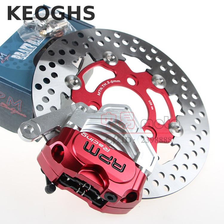 Keoghs Rpm Motorcycle Front Brake System One Set 220mm Brake Disc For Yamaha Scooter Cygnus Zr keoghs motorcycle rear hydraulic disc brake set diy modify cnc rpm brake pumb for yamaha scooter dirt bike motorcross motorbike