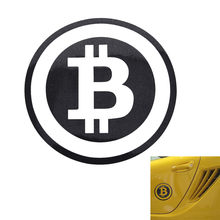 6.3in * 6.3in Grote Bitcoin Auto Sticker Cryptocurrency Blockchain Vrijheid Sticker Vinyl Auto Raamstickers(China)