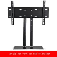 Vesa стандарт 37 60 дюймов двигаться вверх или вниз PC Мониторы ЖК дисплей ТВ двойной столбец кронштейн вертикальный закаленное стекло базы ст