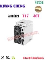 Neueste BTC BCH miner AntMiner T17 40TH/S SHA256 Asic miner besser Als S9 S11 T15 S15 S17 Z11 b7 T2 T3 WhatsMiner M20S M10 M3