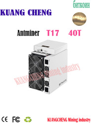 Newest BTC BCH miner AntMiner T17 40TH/S SHA256 Asic miner better Than S9 S11 T15 S15 S17 Z11 B7 T2 T3 WhatsMiner M20S M10 M3