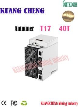 Utilizzato BTC BCH minatore AntMiner T17 40TH/S SHA256 Asic minatore meglio di S9 S11 T15 S15 S17 Z11 b7 T2 T3 WhatsMiner M20S M10 M3