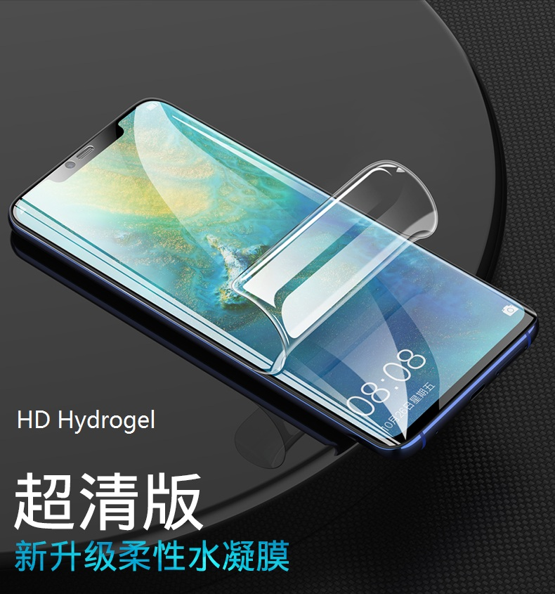 For huawei mate 20 lite mate 20 pro front and back film For huawei mate 20X