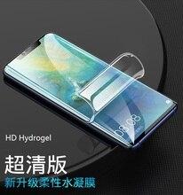 Для huawei mate 20 lite/mate 20 pro Передняя и задняя пленка для huawei mate 20X/20 RS Гидрогелевая пленка невидимый экран мобильного телефона