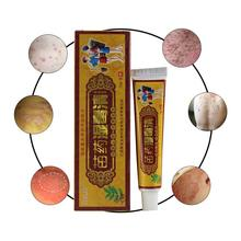 15g Dermatitis Eczema Pruritus Cream Herbal Chinese Herbal Anti bacterial Ointment Cream Anti-Itch Fungus Removal L3