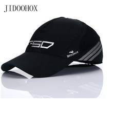 55-60cm quick-drying absorb sweat baseball cap fashion male golf sun hat quick dry thin cotton cool female summer visor