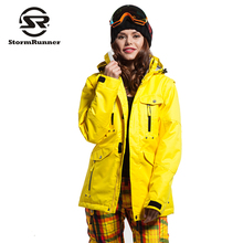 StormRunner Women's colorful windproof solid style snow ski jacket(China)