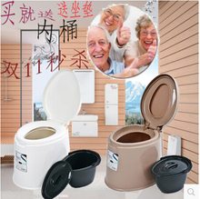 Non-slip mobile toilet implement portable pregnant women elderly patients plastic toilet sit chair