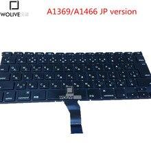 Genuine Japanese Language keyboard for Macbook Air A1466 A1369 13.3″JP version 2011-2017 Year