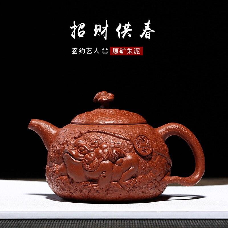 Yixing Zishahuyuan Miniera Zhunijingchan Agente di Reclutamento per Chunhu Artisti Folk Commercio Allingrosso DirittoYixing Zishahuyuan Miniera Zhunijingchan Agente di Reclutamento per Chunhu Artisti Folk Commercio Allingrosso Diritto