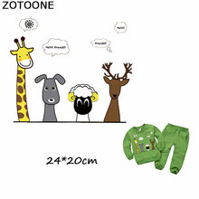 ZOTOONE Cute Cartton Animal Patches Iron-on Transfer Patch Baby Letter Hot Vinyl Press Sticker DIY Dress Kids Clothing Accessory