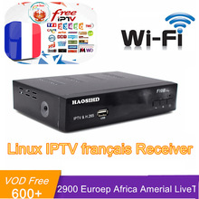 iptv france avec box tv receiver wifi usb iptv subscription 1 year m3u free iptv italia portugal arabic spain europe ip tv box