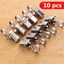 Stainless steel clothespin quilt strong anti wind clothes clothes clip clip thickening trumpet clothespin 2532(China)