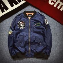 Mens Embroidered Jacke 2016 Neue Dünne Militär Jacke Männer Armee Frühling und Herbst Hip Hop Gestickte Jacke Männer