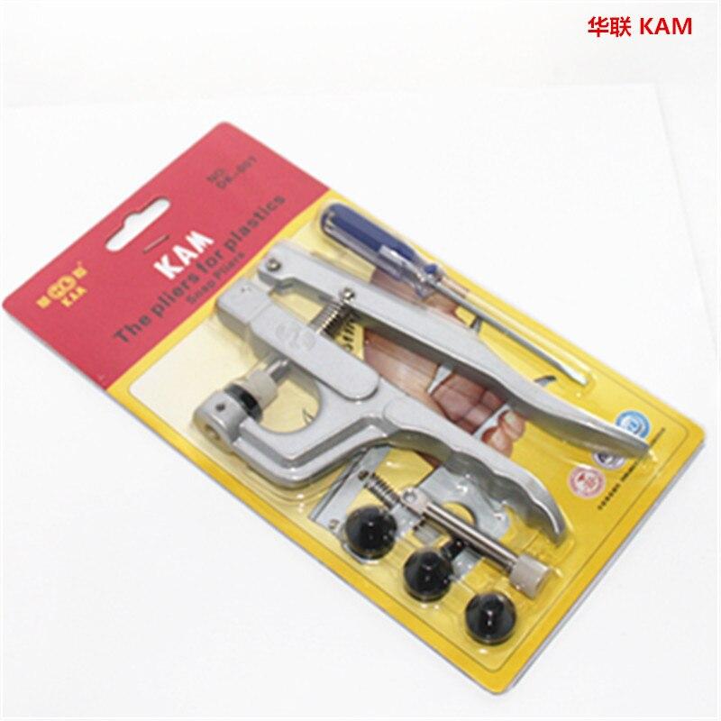 T3 / T5 / T8 ρητίνη πλαστικό snap συνδετήρα - Τέχνες, βιοτεχνίες και ράψιμο - Φωτογραφία 3