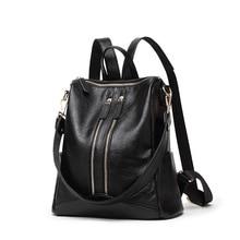 2017 женщины рюкзак моды простой сумка отдыха и путешествий рюкзак колледж ветер мешок