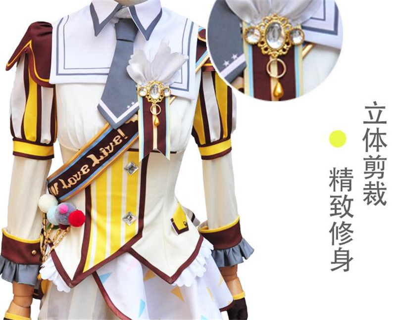 Japanese Anime Lovelike Minami Kotori Cosplay Costume Ice Cream Awakening Dress Hot Sale Beautiful Girl Clothing