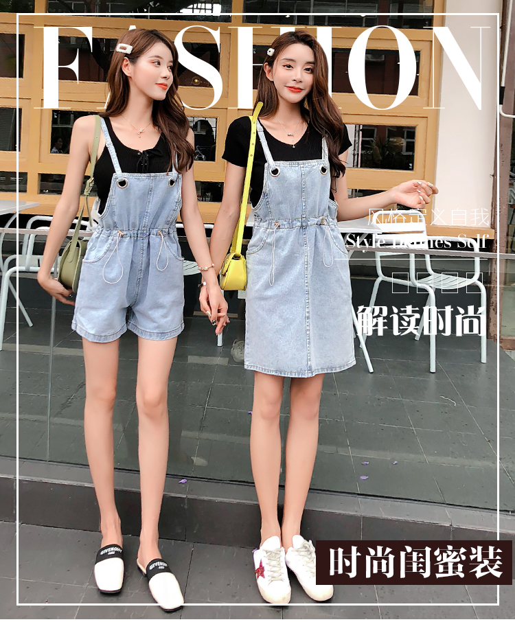 Denim Suspender Shorts Summer 2019 New Korean Version Loose Student Bestie Dress Suspender Skirt