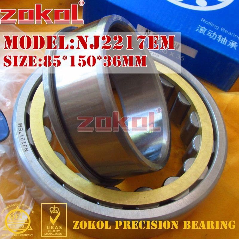 ZOKOL NJ2217 E M bearing NJ2217EM 42517EH Cylindrical roller bearing 85*150*36mm