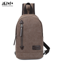 2016 Big Discount Beach Bag Fashionable Leisure Bag Crossbody Man Bag Women Messenger Shoulder Bag 1331