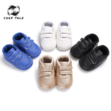 PU Leather Classic Casual New Brand Baby Boys Girls
