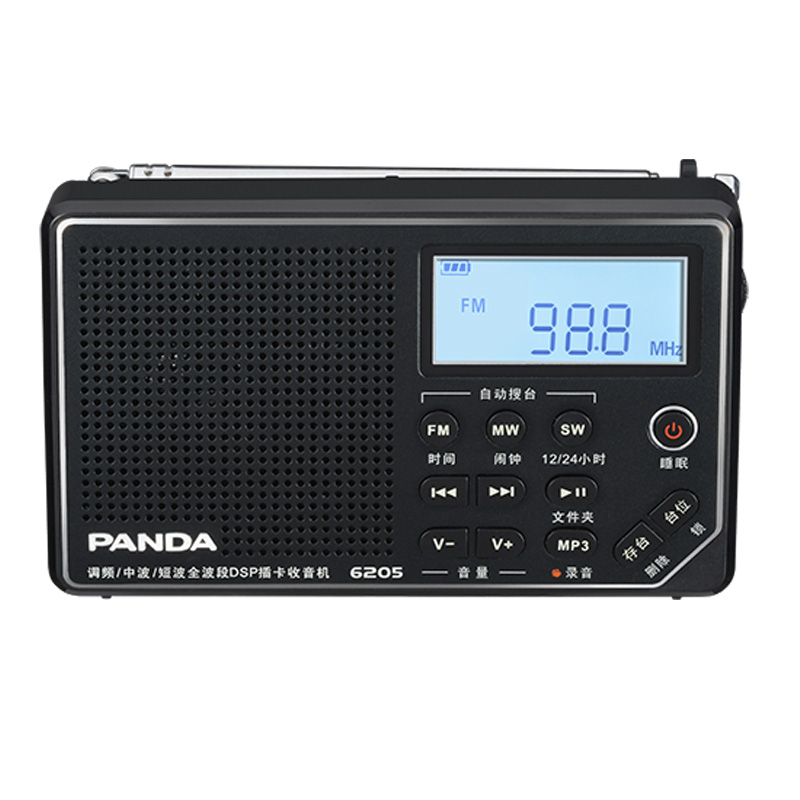 Панда 6205 литиевая батарея зарядки пожилых Мини Портативная TF карта MP3 плеер fm радио