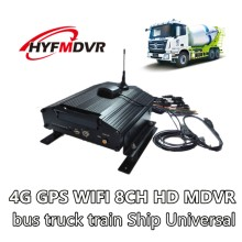 4G network GPS/WIFI 8-channel hard disk video recorder support AHD720P/960P analog camera automatic reset will never crash