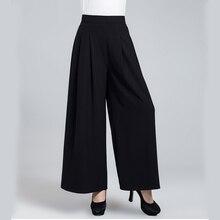 купить 2016 Spring New Ladies Loose Wide Leg Long Pants Office Black Elegant Casual Trousers Fashion Women's Clothing Plus Size 4XL 405 по цене 2201.26 рублей