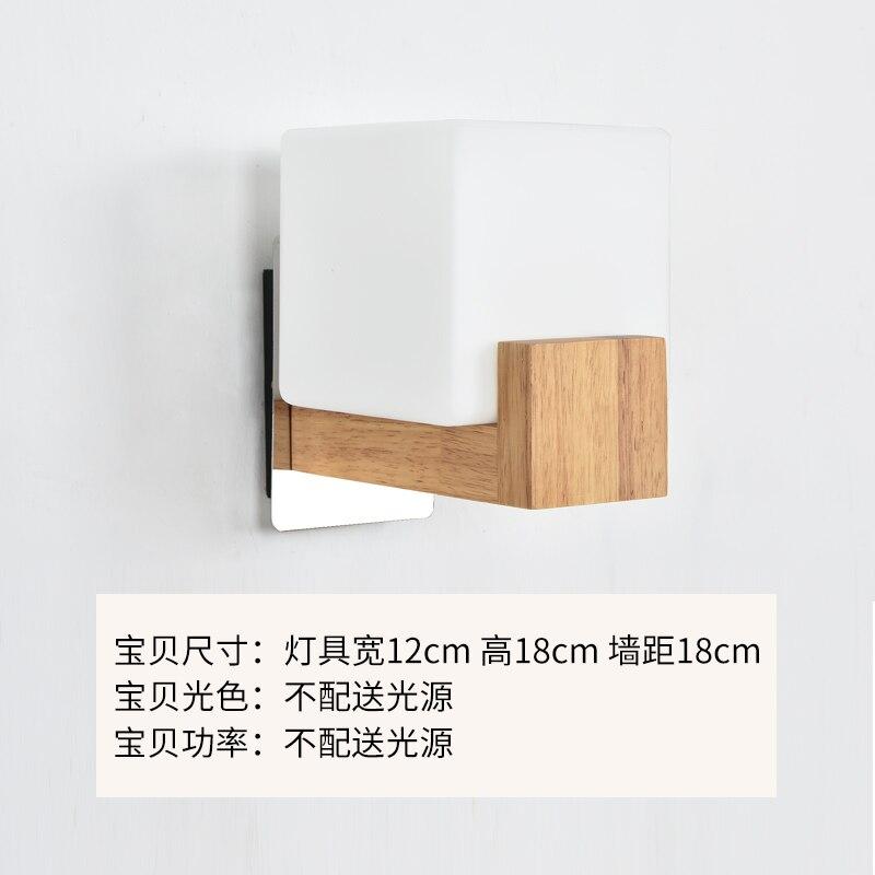 Applique murale japonaise en bois créative balcon couloir mystérieux éclairage tête unique boîte rectangulaire applique murale m