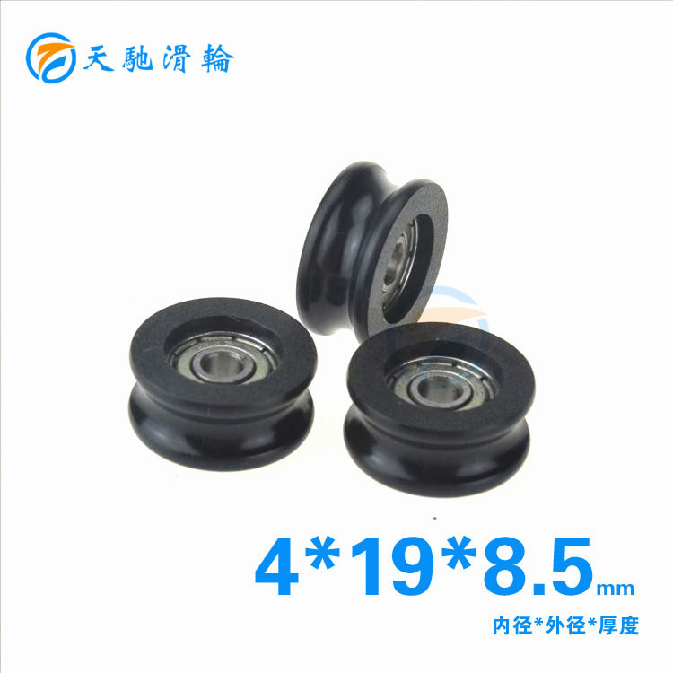 ABXG 4mm 624ZZ 624 0419 Package Plastic Bearing Pulley U Groove Groove Bearing Small Rolling Wheel 4*19*8.5mm