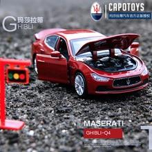 CAIPO Maserati Car Models 1:32 Alloy Pull Buck Diecast Car Model Toy Vehicles
