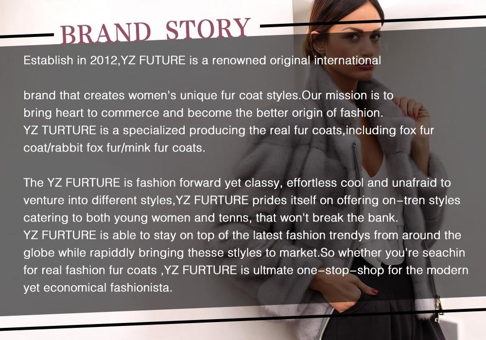 18  brand story
