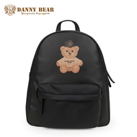 DANNY BEAR Cute High School Leather Backpacks For Teenage Girls Fashion Cheap Large Laptop Backpack Vintage