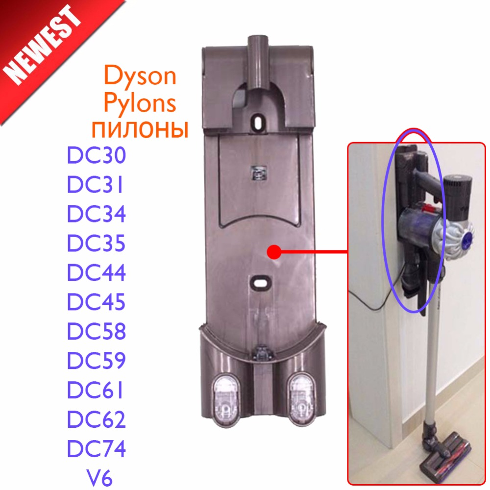 Vacuum Cleaner Parts Pylons charger hanger for dyson DC30 DC31 DC34 DC35 DC44 DC45 DC58 DC59 DC61 DC62 DC74 V6 not brush filter