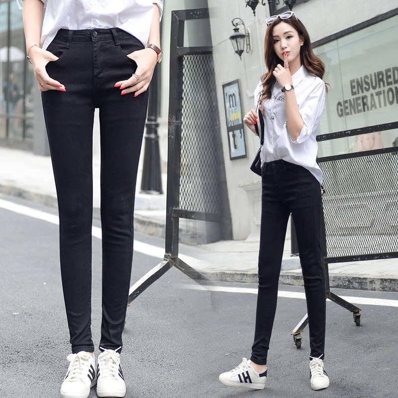 Women Fashion Spring Jeans 2019 Street Style High Waist White Ankle Length Pencil Pants Jeans for Women Plus Size